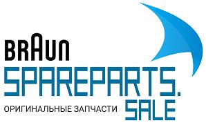 Магазин оригинальных запчастей и аксессуаров Braun